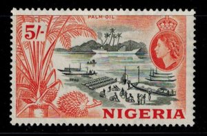 Nigeria 89 MLH VF bright color