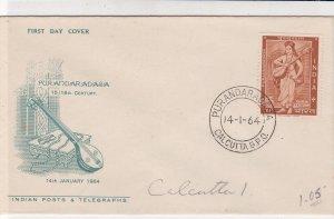 India 1964 Purandar Radasa Instrument Pic Cancel & Stamp FDC Cover Ref 34721
