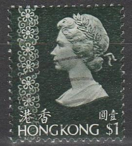 Hong Kong #283 F-VF Used  (S7203)