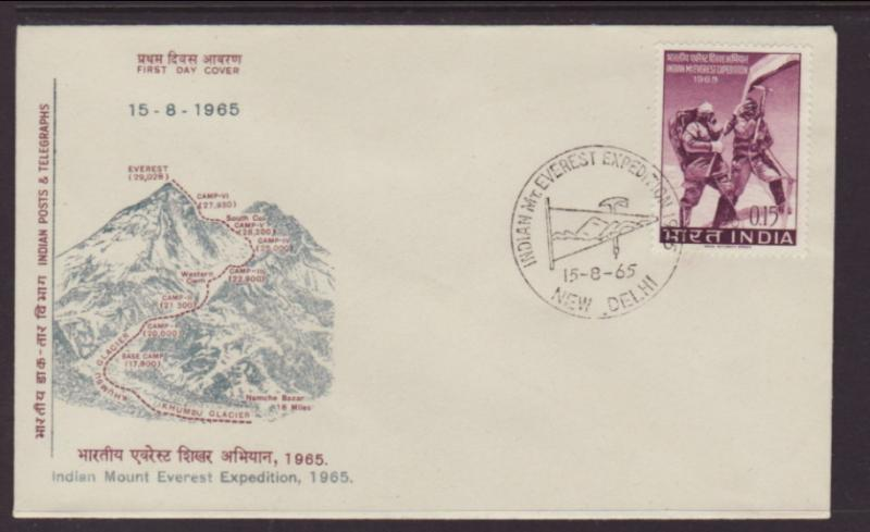 India 404 Mount Everest Expedition U/A FDC