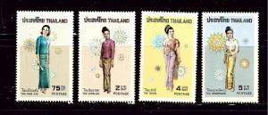Thailand 629-32 MLH 1972 Dress of Thai Women
