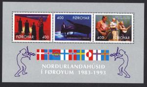 Faroe Islands 1993 MNH   Nordic House  sheet