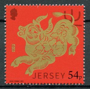 Jersey Year of Ox Stamps 2021 MNH Chinese Lunar New Year 1v Set