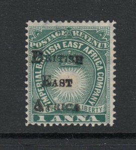 British East Africa, Sc 39 (SG 34), MHR