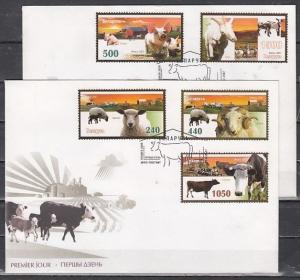 Belarus, Scott cat. 642-646. Farm Animals issue on 2 First day Covers. *