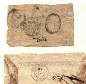 NEPAL Native Covers{2} Note CRUCIFORM POSTMARK Album Page Asia Collection AX157