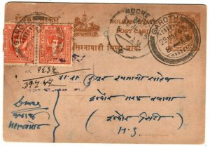 India States INDORE HOLKAR Garoth *TREASURY* Postal Stationery 1945 Card AC164