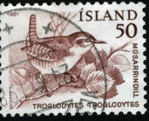 ICELAND #543, USED - 1981 - ICE124AFF6