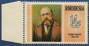 Rhodesia sg 488 MNH 1974 14c George Pauling left marginal