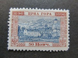 A4P47F65 Montenegro 1896 50n mh*