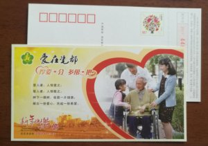 Old man on wheelchair,CN 11 charity love for disabled persons in Jindezhen PSC