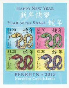 Penrhyn  Islands #516 MNH CV $8.00  (K1888L)
