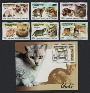 Cambodia Cats 6v+MS issue 2001 SG#2163-MS2169