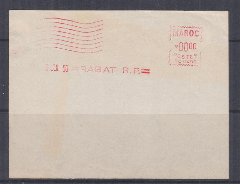 MOROCCO, PROTECTORATE, Meter, 1950 Satas, Proof strike piece, SC 0490 00.00