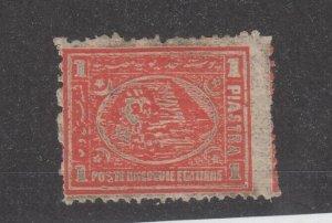 Egypt 1875 1 Piastra SG38f P13 1/2 x 12 1/2 Cat £70 MH JK1151
