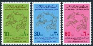Jordan 783-785,MNH.Michel 921-923. UPU-100,1974.Emblem.