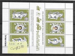 Swaziland #302 MNH - Sourvenir Sheet - CAT VALUE $2.50