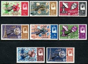 1966 Qatar Space Gemini 6 & 7 o/p complete set (8) MLH Sc# 91 / 98 CV $39.50