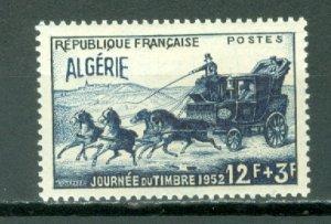 ALGERIA SEMI-POSTAL #B63...MNH...$2.75