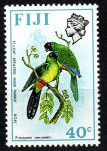 Fiji #317 MNH CV $4.00
