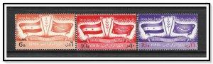 Yemen #C17-C19 Airmail Set MNH