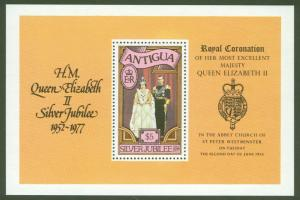ANTIGUA Scott 464 Royal Family MNH** souvenir sheet 1977