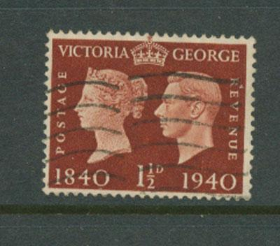 Great Britain GVI  SG 481 FU