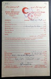 1956 Israel Prisoner of War Letter Cover Red Cross Suez Crisis To Qumatra