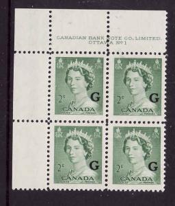 Canada id#3975 - Sc#O34 - plate block#1 UL - 2c green QEII Karsh G .