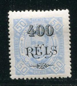 Angola #80 mint reprint  - Make Me A Reasonable Offer