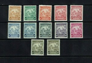 Barbados: 1938 Badge of the Colony, definitive, short set to 1/- Mint