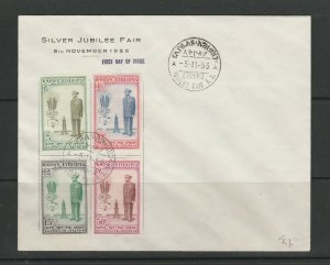 Ethiopia 1955 Silver Jubilee Fair, cacheted FDC, Unaddressed