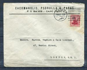 Egypt 1923 Cover Cairo To London UK  Single Usage