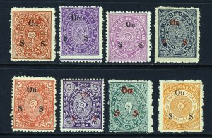 TRAVANCORE INDIA 1930-39 OFFICIAL Overprinted Group SG O52 to SG O65 MINT