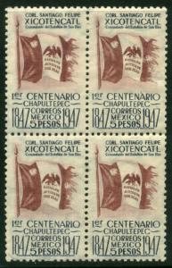 MEXICO 836, $5P 1847 Battles Centennial. Blk 4 Unused. (251)