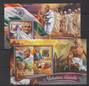 TG218 2016 TOGO GREAT HUMANISTS MAHATMA GANDHI KB+BL MNH