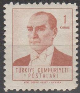 Turkey #1525  MNH F-VF (SU156)