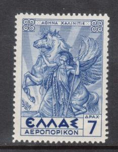Greece #C25 VF/NH