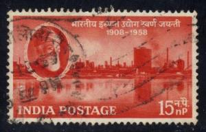 India **U-Pick** Spacefiller Box #S23 Item 72