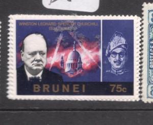 Brunei SG 136-9 MNH (10den)