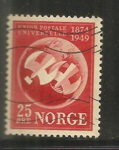 NORWAY, 300, U, PIGEONS AND GLOBE
