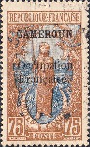 Cameroun #143 Used