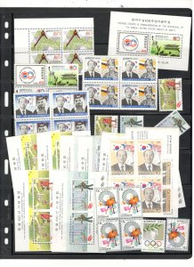 KOREA COLLECTION ON STOCK SHEET, ALL MINT, MOSTLY MNH