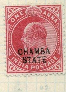 india chamba states- sg 31 - broken b vert. lmm