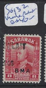 SARAWAK (P1309B)  8C BMA SG 132  KUALA BELAIT BRUNEI LINOTYPE  VFU