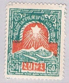 Armenia 300 MNH Red Star 1922 (BP51109)