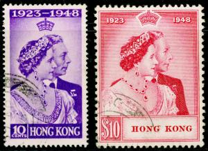 HONG KONG SG171-172, COMPLETE SET, FINE USED, CDS. Cat £130.