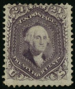#70c 1861 24¢ VIOLET -- MINT OG -- EXT. RARE WITH PF CERT CV $35,000 WLM1854