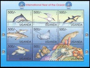 Uganda 1999 Scott #1596 Mint Never Hinged