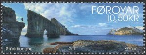 Faroe Islands 2011 #566 MNH. Landscape, Sepac
